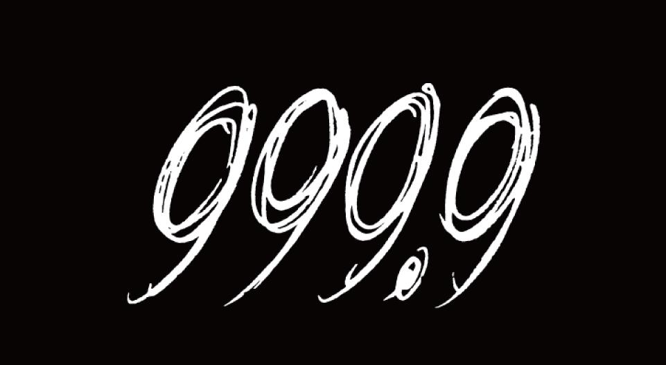 999.9 フォーナインズ