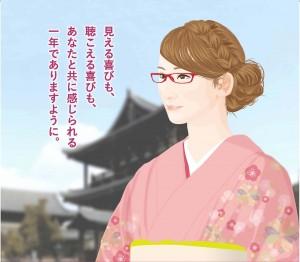 17_taihodo_spring_b2