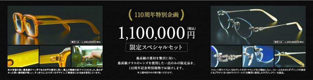 170311エリア版_大宝堂-2