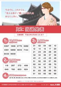 18大宝堂_B3_no8_171207-2