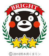 2017_bright_kumamon