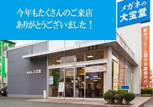 ph_hikarinomori_main