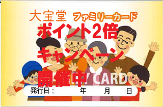 family card_s