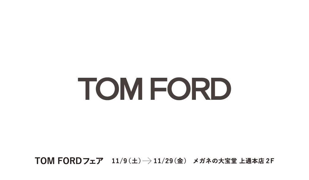 201911_TFフェア_サイネージ