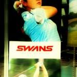 SWANSでスポーツを!!
