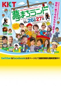 2013_info10-01