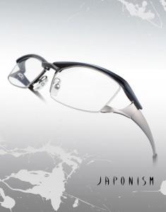 JN-1400(955-1350)A2