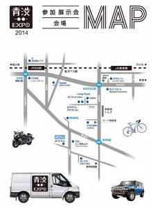 展示会場マップ2