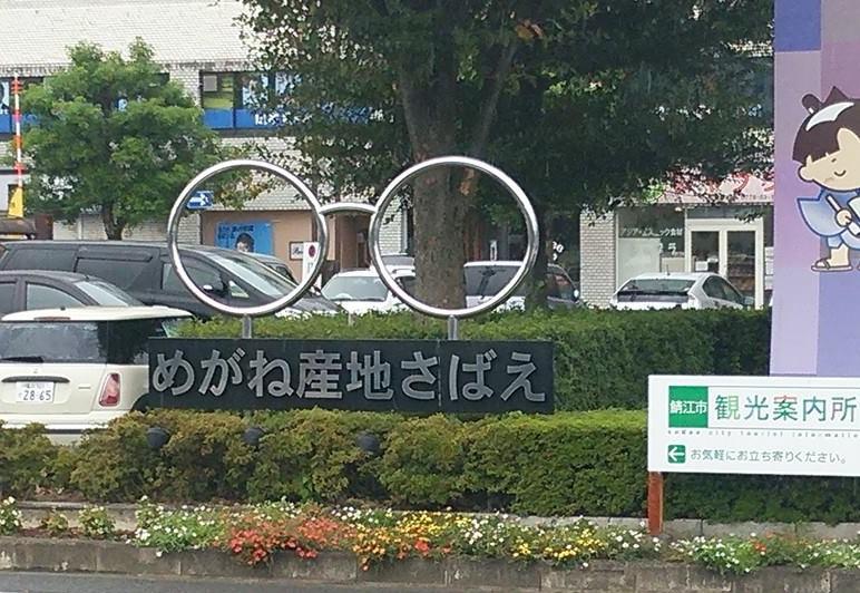 fukui03