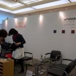 展示会レポート2014 Vol.02