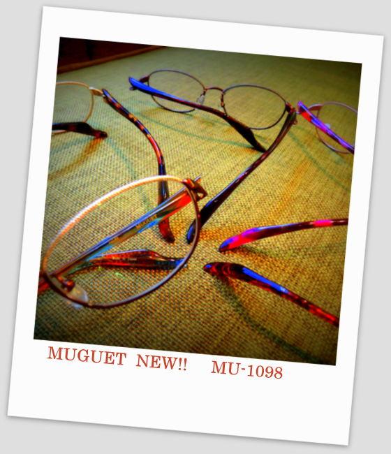 凛として…美しく。 MU-1098