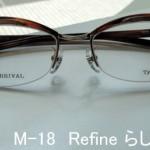 M-18 フォーナインズ  Refine-らしさ、洗練-2015 Spring