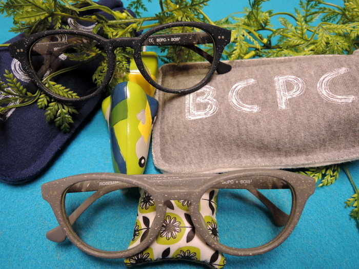 BCPC ROSEMARY