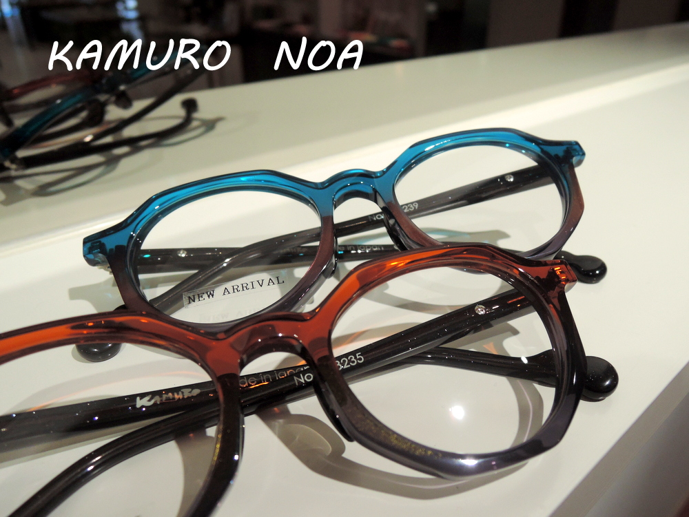 カムロのメガネで涼しげな夏を!! Noa入荷してます