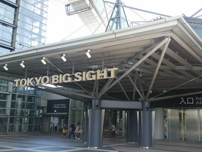 東京へ行ってきましたpart.① -IOFTダイジェスト-