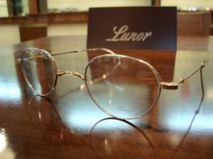 Lunorの機能美