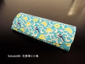 Seisuke88 メガネケース