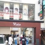 4/19 Visioの現状報告と営業について