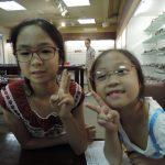 Eren&Marii