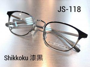 JAPONISMsense JS-118