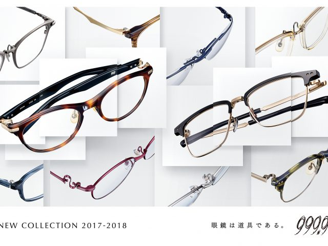 999,9 New Collection 2017-2018