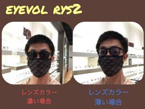 マスクとサングラスをいい感じにコーディネートする方法