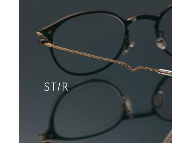 STIR ‐ステア‐ 名前に隠された思いに触れよう。