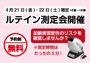 Hikari_WEB_20170413