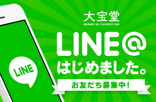 line_newlogo_catch