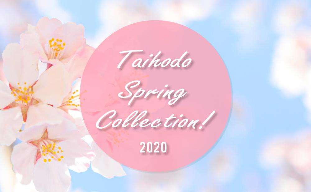 taihodo spring collection