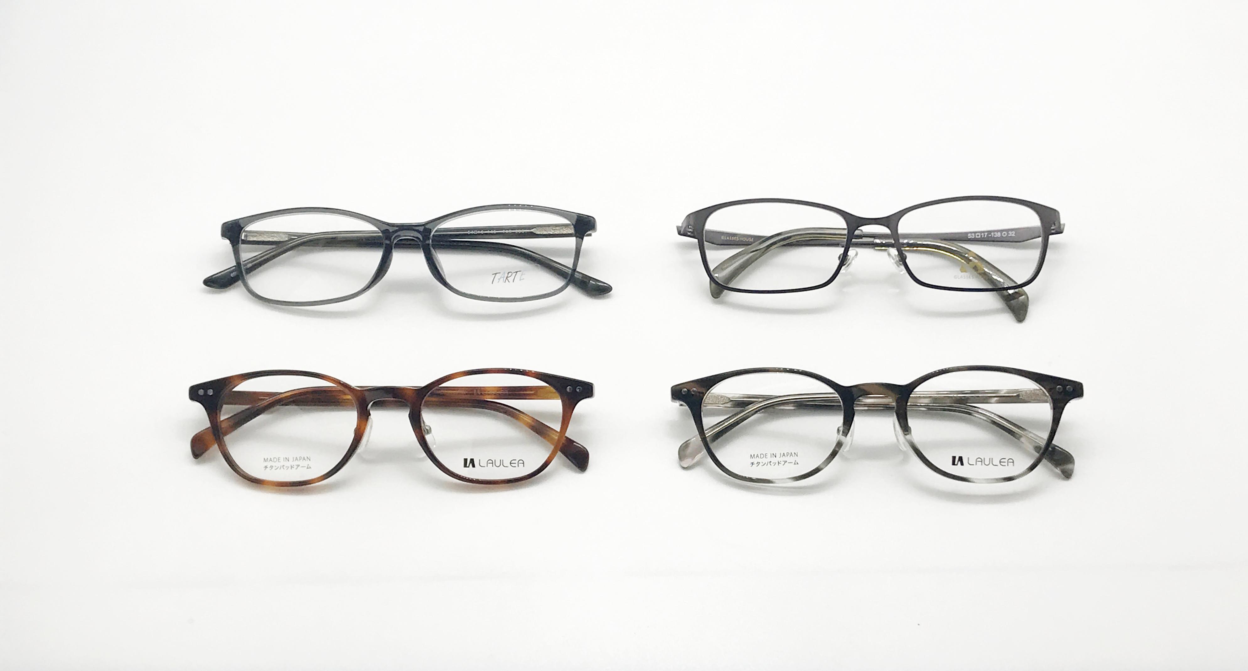メガネセット商品