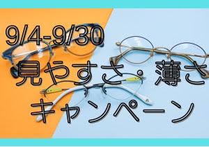 3FB220F3-6916-4EFD-A30B-AEA8901D9E8F
